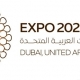 2020 expo video